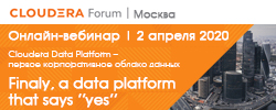 Cloudera Forum Moscow