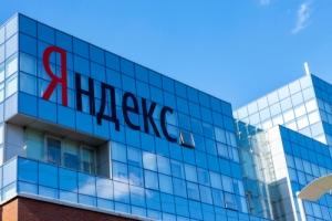 Государство обяжет Яндекс создать операционную систему