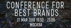 Conference for best brands