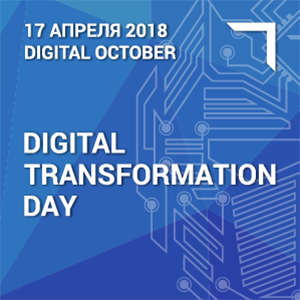 FUTURE BUSINESS: Digital Transformation Day 2018